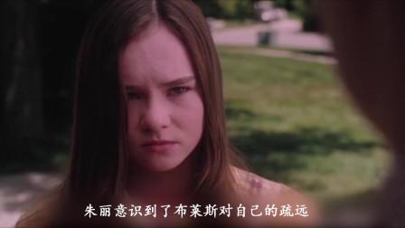 电影:高分经典《怦然心动》,有一天你会遇到彩虹般绚丽的人,勇敢去爱