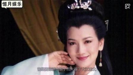 64岁赵雅芝照片未精修,满头白发显出真实年龄