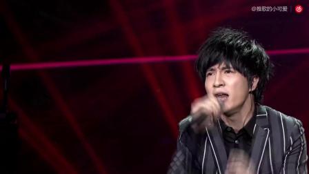 薛之谦-倾情演唱《勇敢一点》,震撼了现场所有的人