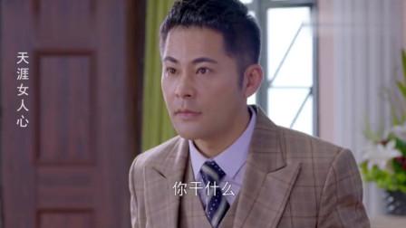 天涯女人心:佟绍纬想要赎回雅卿,被黄少爷玩弄于鼓掌之间