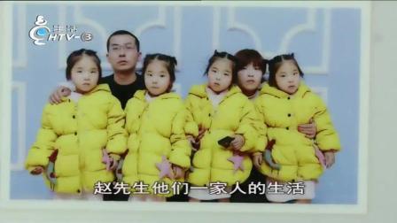 男子工地搬砖一天赚几十养四胞胎,如今靠直播脱贫,月收入一两万