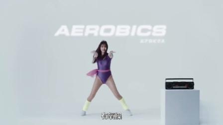 日本最新的创意广告,是我见过最搞笑的减肥广