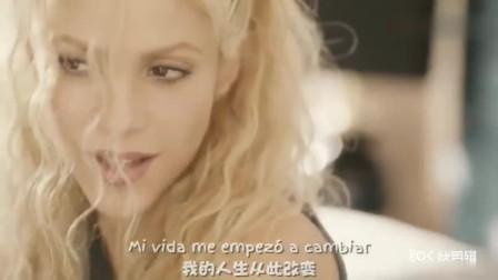 非常好听的音乐《Me Enamoré - Shakira》单曲循环,值得收听