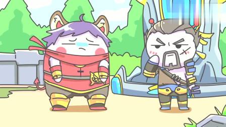 搞笑动画:王者荣耀之元芳超常发挥,宫本武藏