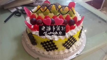 生日蛋糕制作过程