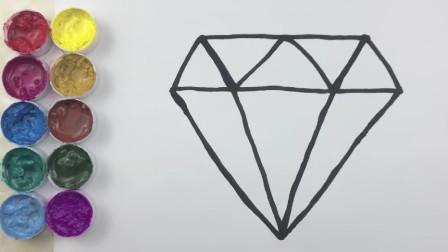 如何简画钻石 然后上彩色