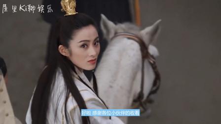 倚天屠龙记,这4位扮演过赵敏的女演员,都堪称是神仙颜值呀