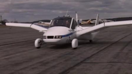 最方便的空陆两用飞行汽车