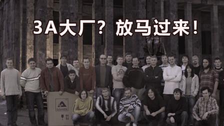 最头铁游戏公司:20人干2000人的活,背井离乡都要继续坚持