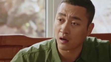 大个怀疑老爹李奇伟作风有问题,暗示李银萍不要当后妈