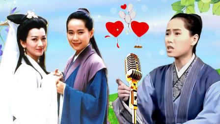 许仙没对象遭白娘子嫌弃,高唱《单身怎么了》,太好听了