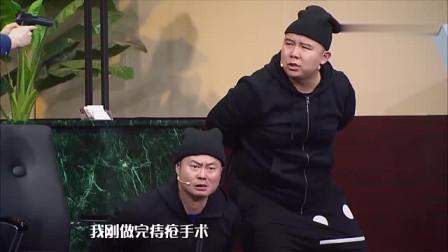 魏翔上银行打劫,却反过来成了人质,无奈只好报警,表情亮了