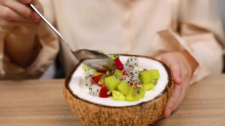办公室小野:手机壳开椰子太生猛,创意香椰大餐带你梦回夏威夷!