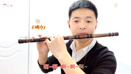 笛声缘:笛子演奏古风歌曲《忘尘如羡》剧情版,好听!