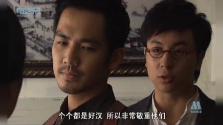 钟汉良请美女验尸官出山,想通过以柔克刚的招数打动凶手