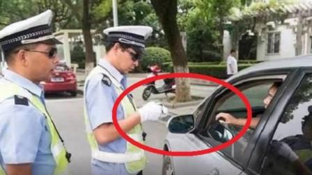 """开车忘带驾驶证就是""""无证驾驶""""吗?:能这个证件就没事!"""