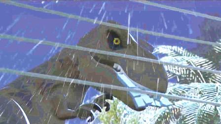 乐高侏罗纪世界之逃走的帝王暴龙:公园危机 霸王龙突破围栏