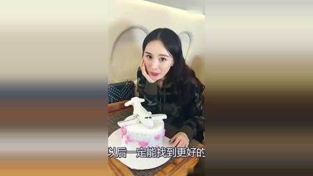 杨幂花8亿买下李易峰新剧,只为让赵丽颖演女二,她真配当女主?