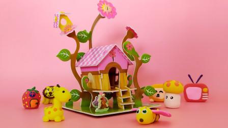 3D立体拼图手工DIY童话中的小木屋!