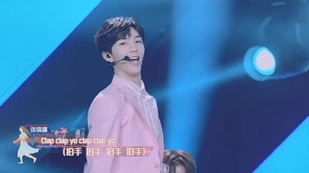 以团之名:张镐濂唱经典《妈妈咪呀》,俏皮又帅气,简直甜蜜暴击