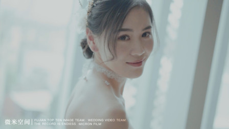 微米空间影像作品:「缘来是你」婚礼MV