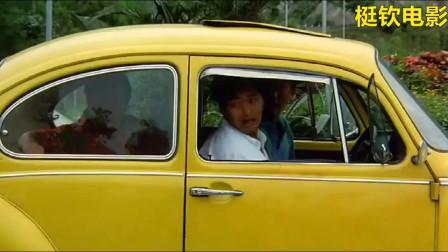 胖子以为开跑车有美女相伴就了不起,赌神发哥