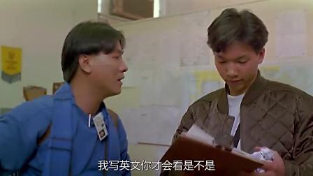 霹雳先锋:明明是动作片,却生生被台词逗乐了,这演技绝了