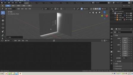 blenderCN大课堂-建筑效果制作08-所谓的漏光的问题基础解决
