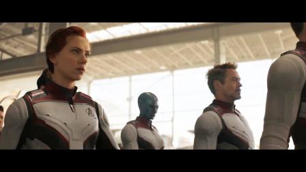 《复仇者联盟4》第二支预告片:钢铁侠回归地球,复仇者集结!