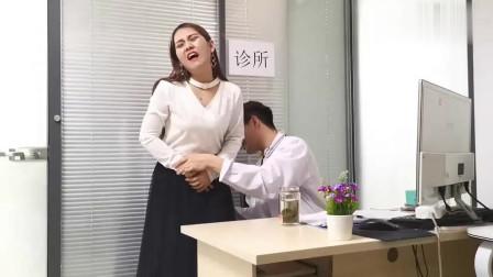 美女肚子疼找医生,没想到医生这么做,看完忍不住笑了