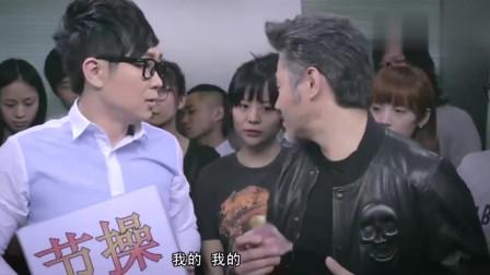 屌丝男士:大鹏和吴秀波在电梯里的对话,笑死我了,你节操掉了