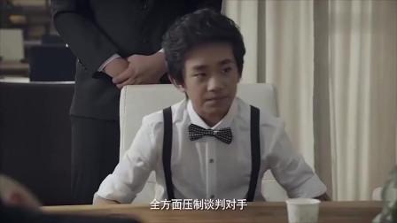 万万没想到:易烊千玺变身少年总裁收购公司,王大锤成功被老板