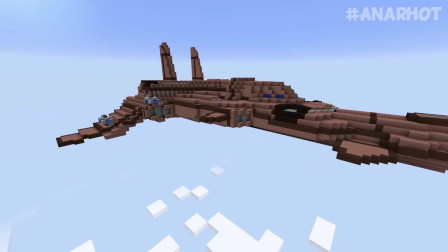 我的世界动画-太空战舰挑战-Anarhot