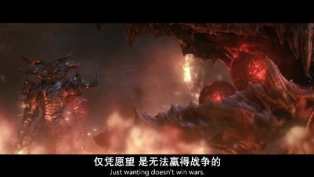 王者之剑:仅凭愿望,是无法赢得战争的。结果反手就被打脸