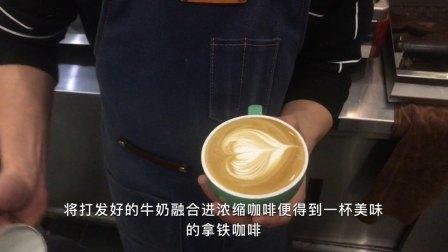 一杯意式咖啡是如何制作的呢?