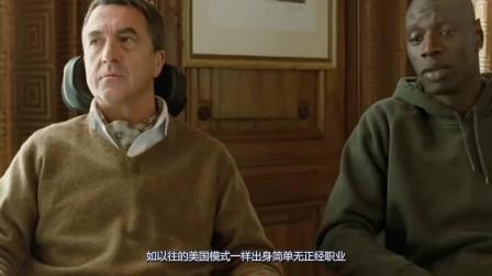 2011年法国电影票房冠军-触不可及 拍出了人性的禁区