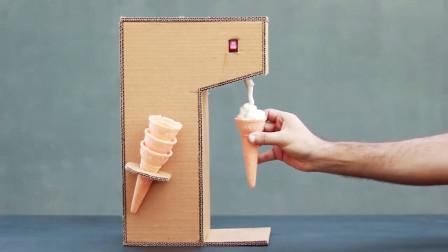 太有趣了,小伙子用硬纸板制作冰淇淋机,看看他是怎么做的?