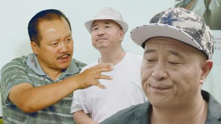 《乡村爱情11》象牙山三巨头轮番battle,赵四喜提墙头草!