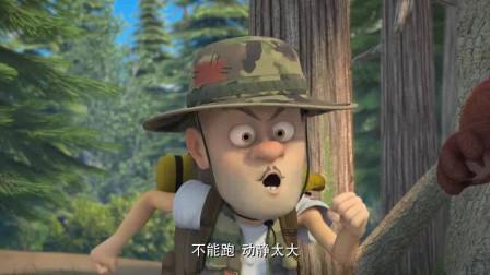 熊出没之探险日记2精编版_61 跟踪拔毛怪