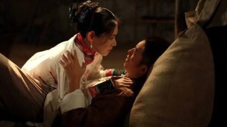 《新世界》电视剧全集【1-70集】剧情 孙红雷、张鲁一、尹昉、万茜