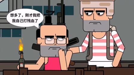 痴鸡小队Ⅱ第1集-痴鸡小队落地流离,辣鸡偶遇公式吃鸡
