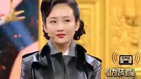 王牌对王牌:祖蓝操控变声器恶搞伪装者!王祖
