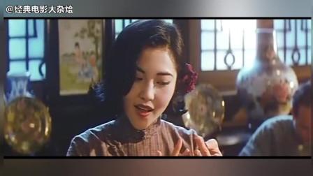 岁月风云之上海皇帝黄金荣看上唱戏的小姑娘,可惜夫人不答应