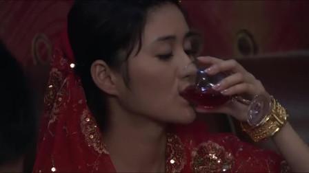 红蝎子:美女不知酒里加了东西!毫无防备喝下
