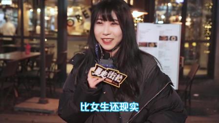 上海女生发嗲是如何酥而不腻的,一起来看看吧