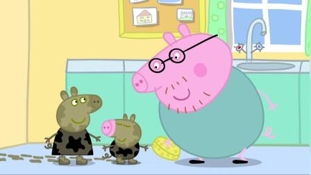 小猪佩奇全集:佩奇:猪爸爸,你猜我们刚才做了什么?