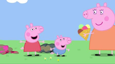 小猪佩奇全集:猪妈妈买了好多冰激凌,佩奇:一人一个冰激凌吗