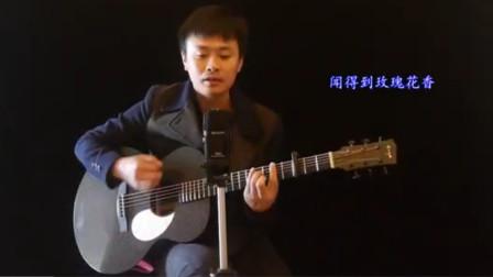 林宥嘉《说谎》吉他弹唱教学【友琴吉他】