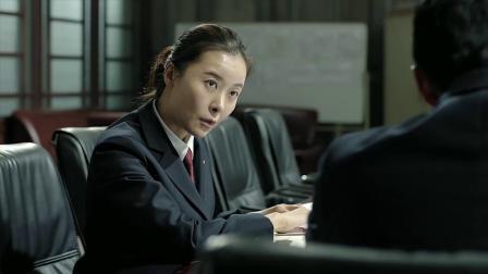 侯亮平让陆亦可工作之余跟赵东来喝咖啡聊天,陆亦可:什么意思?