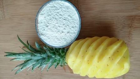 菠萝味面包的做法,原来菠萝加面粉可以这么美味,香甜柔软流口水